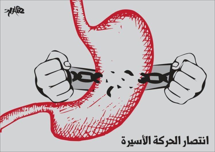 كاريكاتير العدد 118 / كرم الموسى