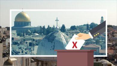 "Photo of ""وجهة نظر"" انتخابات بلديّات الاحتلال، بين الخصوصيّة والهويّة / وسام الخطيب"