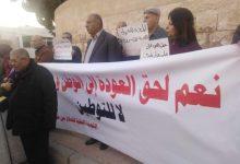 Photo of بالصور/ وقفة تضامنية أمام مقر الأمم المتحدة في عمان بمناسبة اليوم العالمي للتضامن مع الشعب الفلسطيني