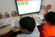 Photo of التعليم في ظل جائحة كورونا / جمال أبو صخر