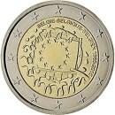 2 Euro Europaflagge Belgien 2015 Gemeinschaftsserie