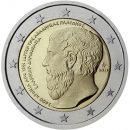 Griechenland-2013-2-Euro-Münze-Gründung-der-Platonischen-Akademie-Platon