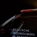 06 en 07-12-2003 : Beurs Belgische wijnbouwers