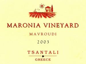 2008-10 Grieks ET_01