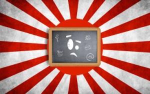 wikawa au japon