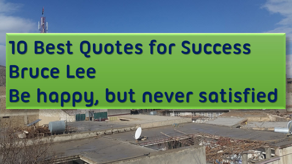 Top 10 Best Quotes For Success Wikigain