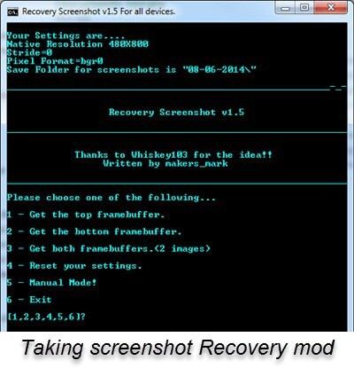 Screenshot of Android Recovery Mode