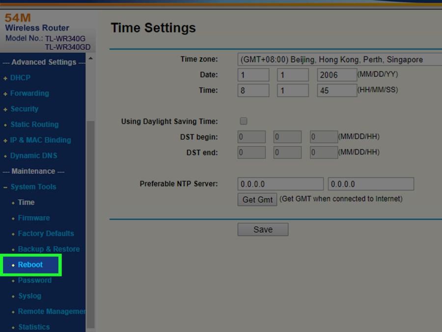 كيفية تغيير كلمة مرور الشبكة اللاسلكية على راوتر تي بي لينك