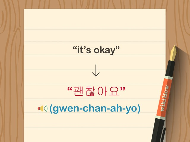 26 Ways to Say Thank You in Korean - wikiHow