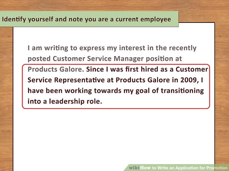Memo Sample General Manager