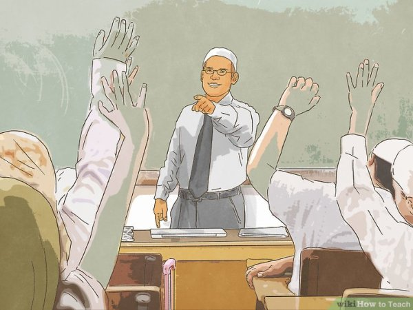 How to Teach (with Pictures) - wikiHow