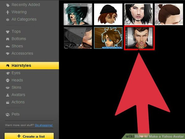 How to Make a Yahoo Avatar with Pictures wikiHow