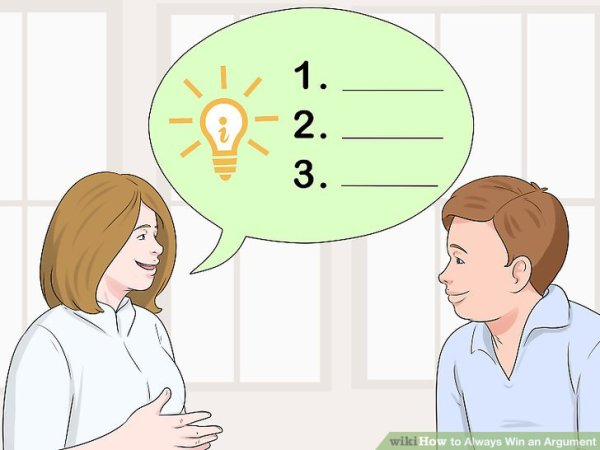 3 Ways to Always Win an Argument - wikiHow