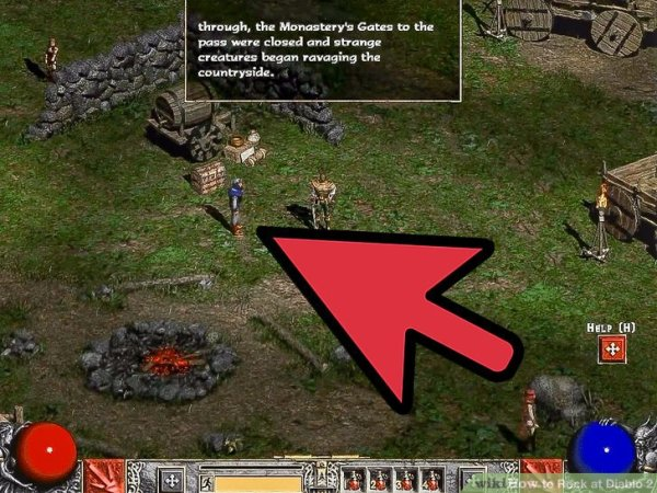 How to Rock at Diablo 2 8 Steps with Pictures wikiHow