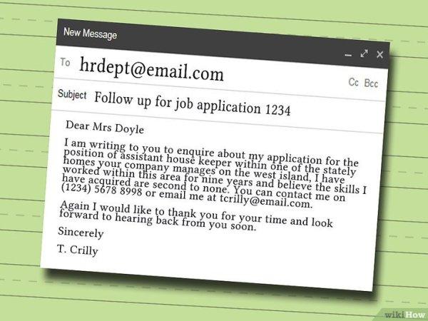 Как написать ответное электронное письмо на заявление о ...