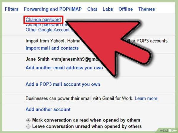 Как поменять пароль электронной почты