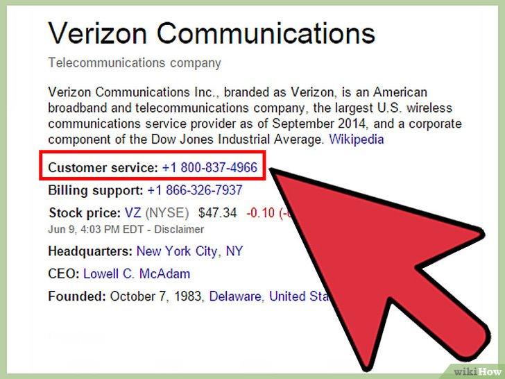 معرفة رقم هاتفك من شريحة الهاتف