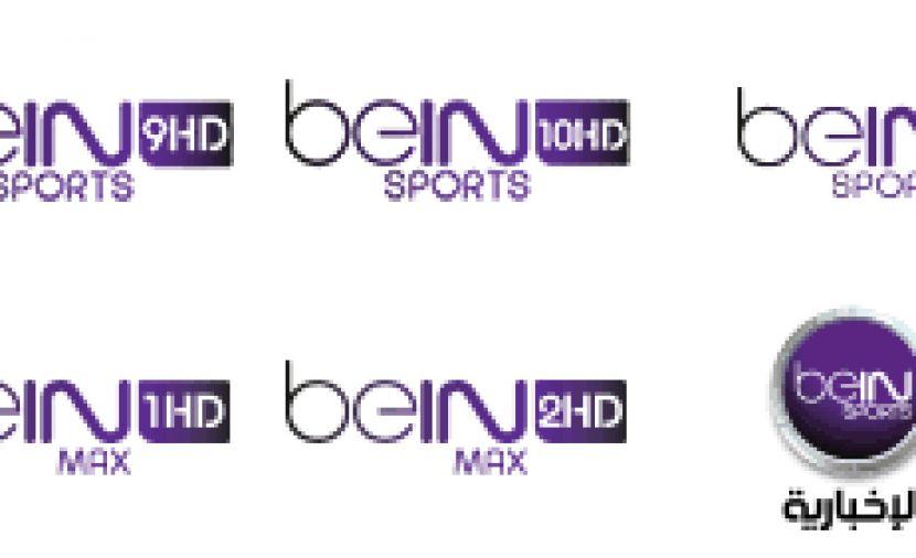 Bein Sports تردد بين سبورت الاخبارية في شمال افريقيا 2019