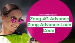 Zong Advance Balance Code-wikishout.com