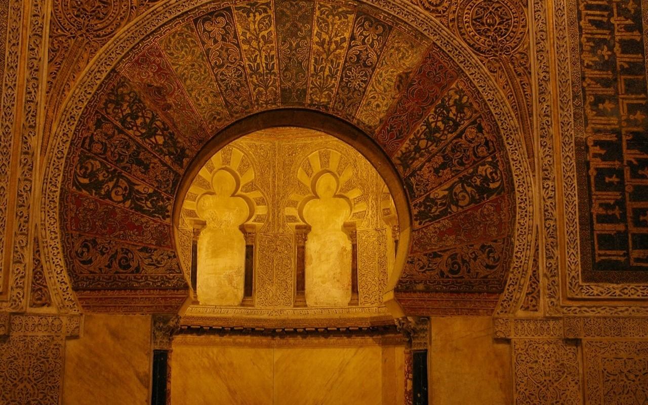 Córdoba – Moorse Kunst (foto Stock)