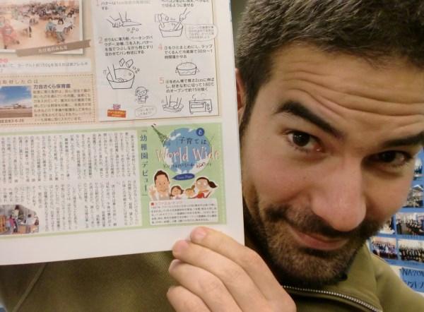 フランス語クラス 熊本