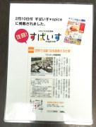 熊本 日本語教師養成講座