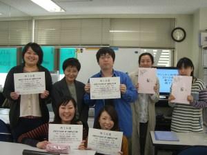 日本語修了式25年春