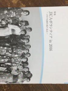 ワシントン外語学院