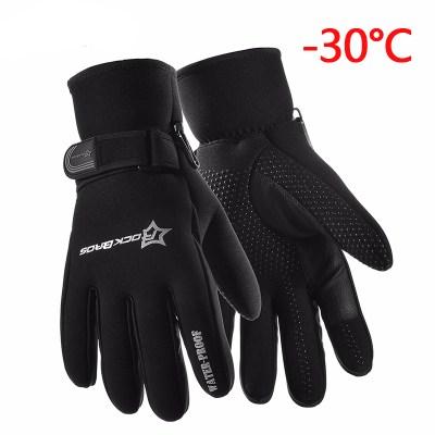 Tactical Full Finger Gloves - image  on https://www.wild-survivor.co.uk