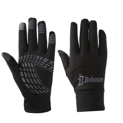 Tactical Gloves - image  on https://www.wild-survivor.co.uk
