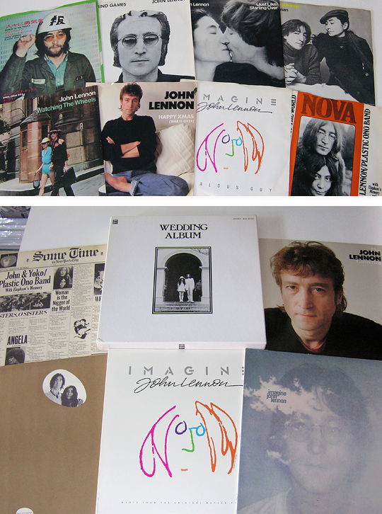 john lennon vinyl lps and 45s at wild honey records knoxville