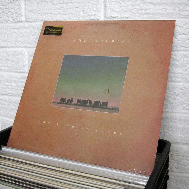 23-new-vinyl-o800px