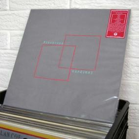 29-PINEGROVE-cardinal-vinyl-record-store-wild-honey-o800px