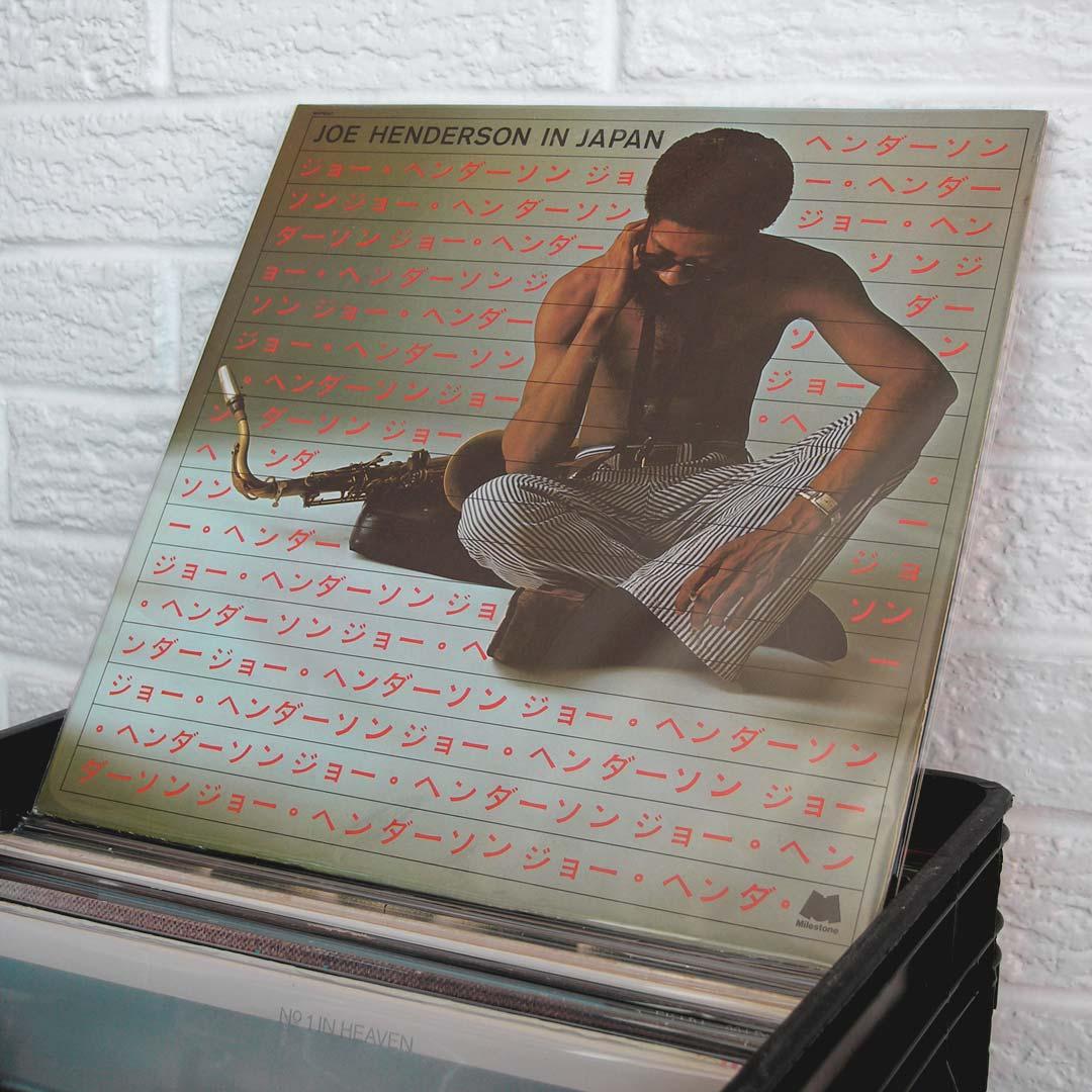 o01-wild-honey-records-B19
