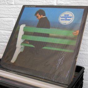 55-vinyl-wild-honey-records-o