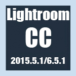 cc2015.5.1 Lightroom CC2015.5.1 Update