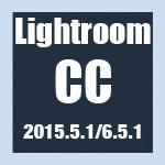 cc2015.5.1 Lightroom CC2015.5.1 Update