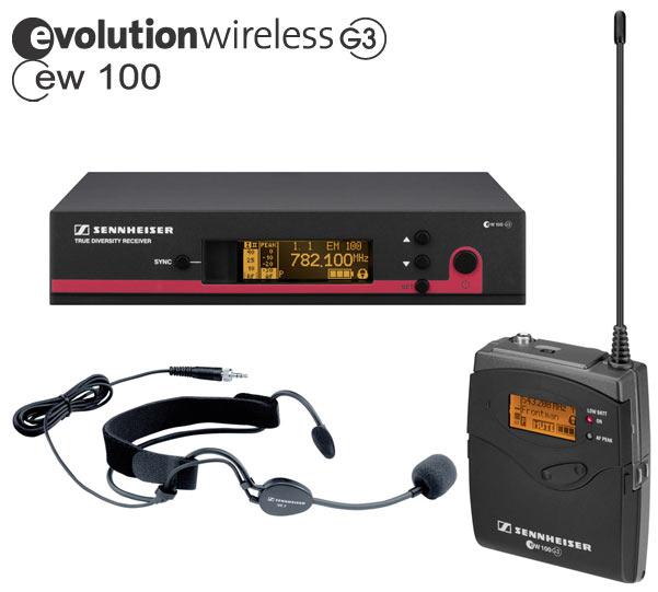 Sennheiser-EW100-G3