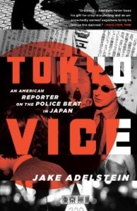 Tokyo Vice, Best Book On Japan