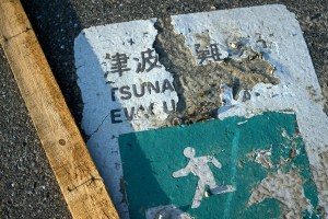 My Experience of the Japan Earthquake in 2011