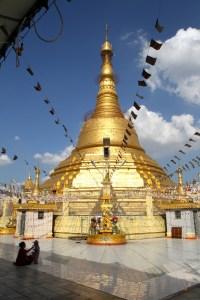Botatung Pagoda