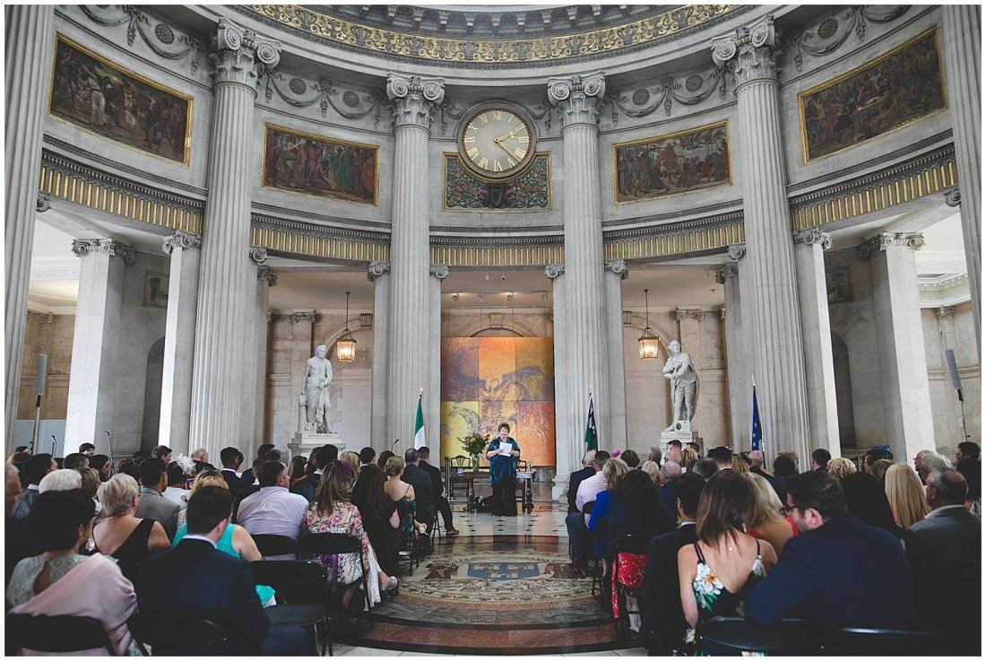Round room in Dublin city hall