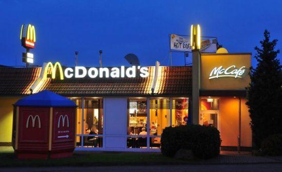 Das Mc Donald's-Restaurant in Korbach baut um und ist bis 13. Dezember geschlossen. Foto: Sascha Pfannstiel
