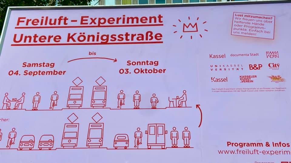 Untere Königststraße Kassel - Fußgängerzonen Experiment 02 - (c) Ernesto Plantera
