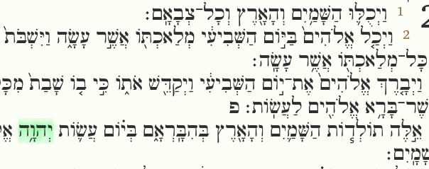 Nome de Deus em caracteres Hebraicas: Yod, He, Waw, He. Primeira aparição do nome de Deus na Bíblia em Gênesis 2:4. Bíblia Hebraica, Westminster Leningrad Codex.