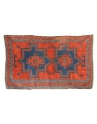 Lot 74: Persian Oriental Scatter Rug