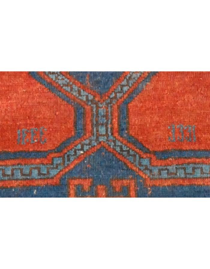 Lot 74: Persian Oriental Scatter Rug