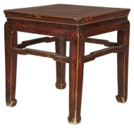 Lot 238: Chinese Stands