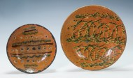 Lot 28A: Two Redware Plates