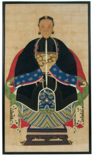 Lot 57: Chinese Watercolor Ancestor Portrait